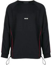 MSGM - Sweatshirt mit lockerer Passform - Lyst