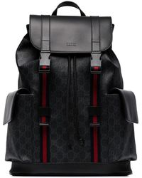 74542956f9b2 Lyst - Gucci Red  l aveugle Par Amour  Techpack Backpack in Red for Men