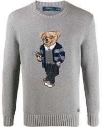 Polo Ralph Lauren インターシャ セーター - グレー