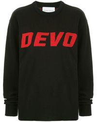 Strateas Carlucci Devo セーター - ブラック