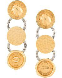 Sonia Rykiel - Medal Drop Earrings - Lyst
