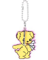 Marc Jacobs Bear Keyring - Pink