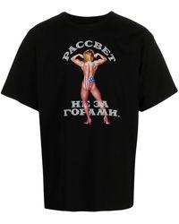 Rassvet (PACCBET) ロゴ Tシャツ - ブラック