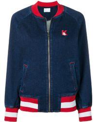 Karl Lagerfeld Джинсовая Куртка С Контрастной Отделкой - Синий