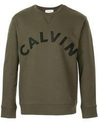 Calvin Klein - Logo Slim Fit Sweatshirt - Lyst