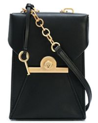 Zac Zac Posen Buckle-detail Shoulder Bag - Multicolor