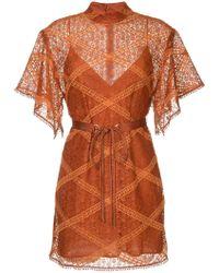 Manning Cartell レースドレス - オレンジ