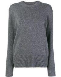 Calvin Klein - Round Neck Jumper - Lyst
