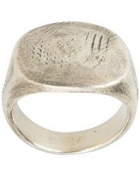 Werkstatt:münchen - Oval Shaped Ring - Lyst