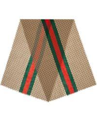 Gucci モノグラムプリント スカーフ - マルチカラー