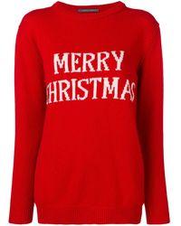 Alberta Ferretti Merry Christmas セーター - レッド