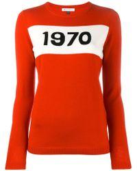 Bella Freud - 1970 Intarsia Sweater - Lyst