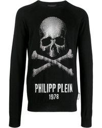 Philipp Plein Толстовка Skull - Черный