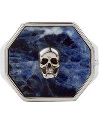 Alexander McQueen Серебряный Перстень С Декором Skull - Синий