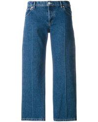 Balenciaga - Rockabilly Jeans - Lyst
