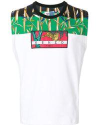 KENZO Tiger Patch Sleeveless T-shirt - White