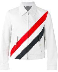 Thom Browne Striped Shirt Jacket - Grijs