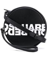 DSquared² ロゴ ショルダーバッグ - ブラック