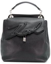 Karl Lagerfeld K/signature バックパック - ブラック