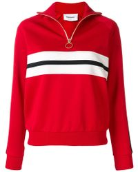 Harmony Paris - Striped Zipped Sweatshirt - Lyst