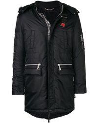 Philipp Plein Приталенное Пальто - Черный