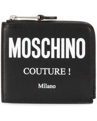 Moschino ファスナー 財布 - ブラック