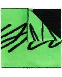 Just Cavalli ロゴ スカーフ - グリーン