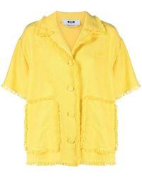 MSGM Джинсовая Куртка С Бахромой - Желтый