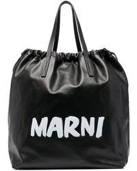 Marni Gusset バックパック - ブラック