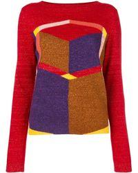 Bottega Veneta - パターン セーター - Lyst