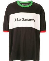 À La Garçonne ロゴ Tシャツ - ブラック