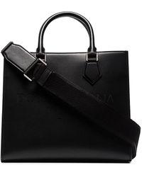 Dolce & Gabbana Edge ロゴエンボス トートバッグ - ブラック