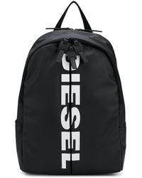 DIESEL フロントジップ テクノバックパック - ブラック