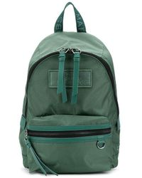 Marc Jacobs Сумка The Backpack - Зеленый