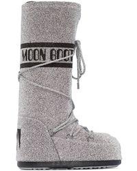 Moon Boot Classic スノーブーツ - メタリック
