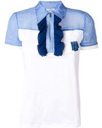Prada - ラッフル ポロシャツ - Lyst