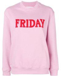 Alberta Ferretti - Jersey Friday - Lyst