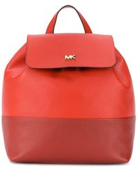 MICHAEL Michael Kors - Drawstring Backpack - Lyst