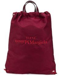 Maison Margiela Рюкзак С Логотипом - Красный