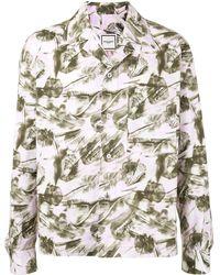 Wooyoungmi Рубашка С Принтом - Зеленый
