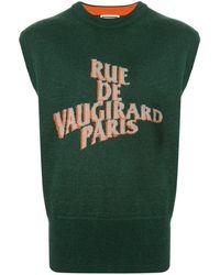 Wooyoungmi 'Rue de Vaugirard Paris' Pullunder - Grün