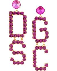 Gcds ロゴ ピアス - パープル