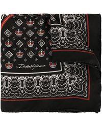 Dolce & Gabbana Seidentuch mit Kronen-Print - Schwarz