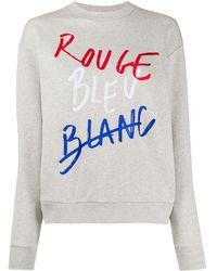 Être Cécile Rouge Bleu Blanc スウェットシャツ - グレー