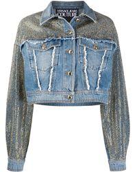 Versace Jeans スタッズ ジャケット - ブルー