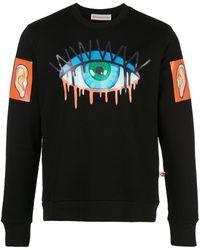 Walter Van Beirendonck Monster スウェットシャツ - ブラック