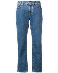 Karl Lagerfeld ストレートジーンズ - ブルー
