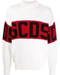 Gcds カラーブロック プルオーバー - ホワイト