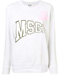 MSGM Толстовка С Логотипом - Серый