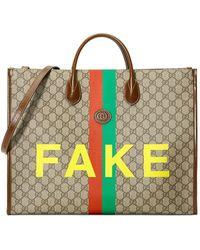 Gucci Fake/not プリント トートバッグ - マルチカラー